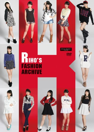Riho's Fashion Archive