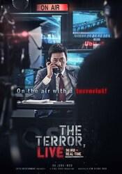 Affiche The Terror Live (BIFFF 2015)