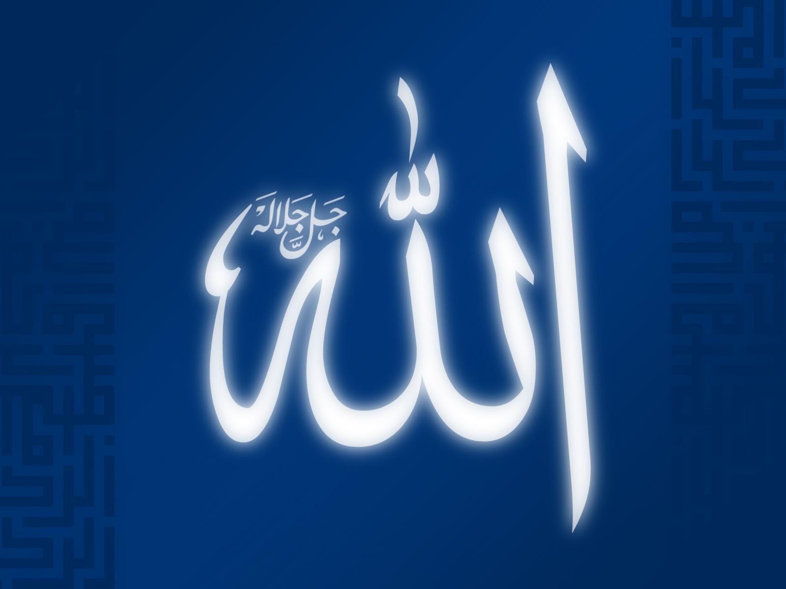 **A Savoir qu'avec chaque homme, il y a un démon, par Ibn al-Jawzi (rahimoullah)**