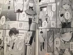 Nisekoi Boyfriend