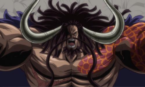 Spoils du Scan One Piece Chapitre 924 VF