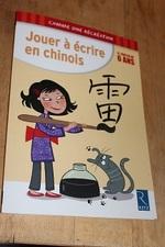 1ères lectures sur la Chine