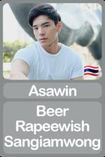 Asawin