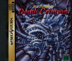 DEATH CRIMSON