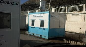 ceuta - la douane marocaine