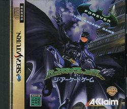 BATMAN FOREVER THE ARCADE GAME