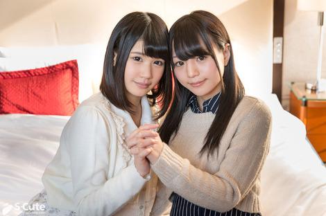 WEB Gravure : ( [S-Cute] - | 2015.05.11 - Vol.1 | Aoi Shirosaki/白咲碧 & Hitomi Miyano/宮野瞳 : レズリレー No.01 )