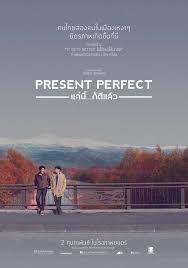 Present Perfect (2017) - BL Thailandaïs/Japonais