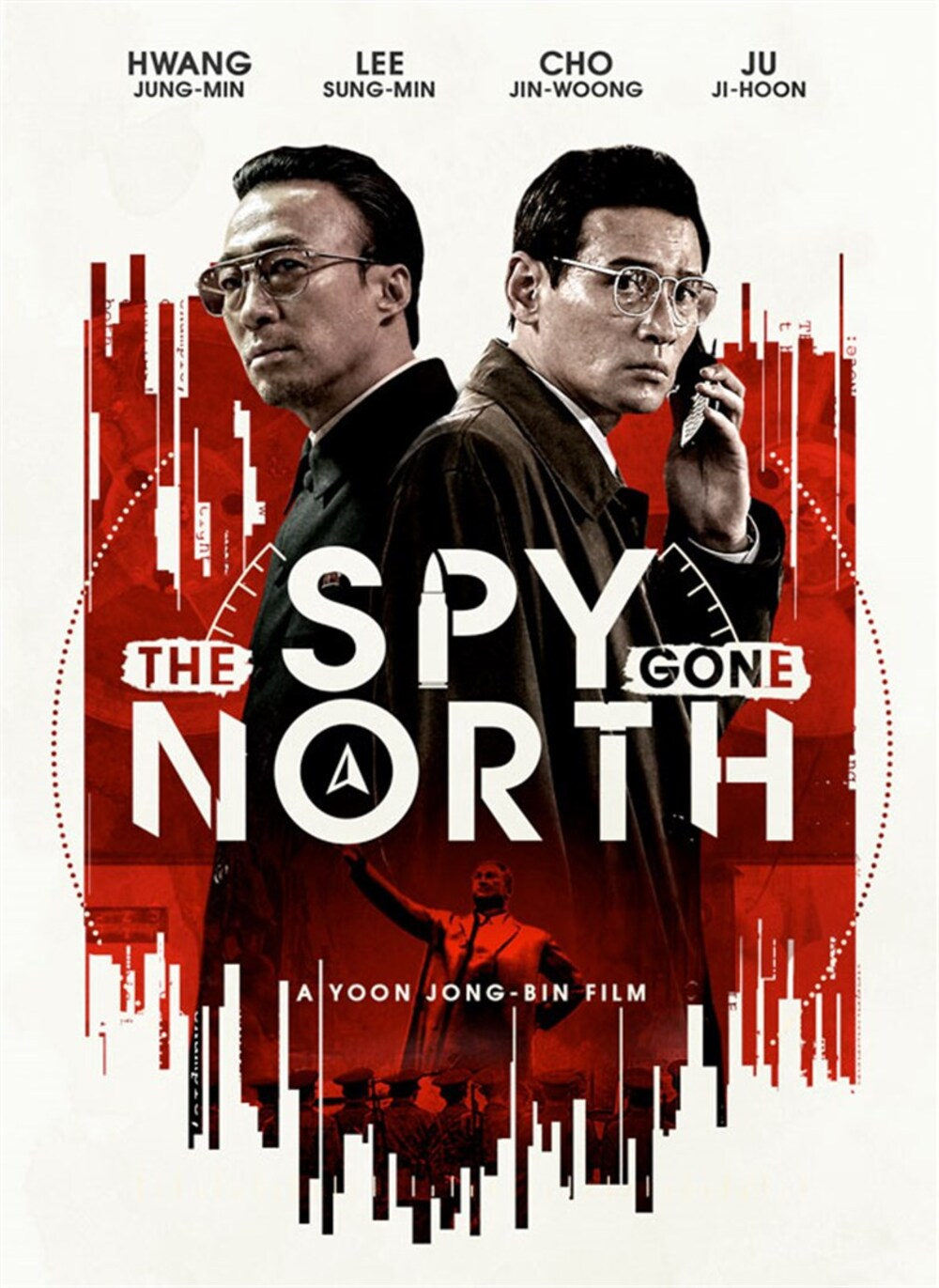 Gongjak / The Spy Gone North (2018)