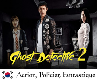 Ghost Detective 2