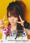 Reina Tanaka 田中れいな Kimagure Princess 気まぐれプリンセス