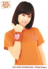 Eri Kamei 亀井絵里 Morning Musume Concert Tour 2010 Aki ~Rival Survival~ モーニング娘。 コンサートツアー2010秋~ライバルサバイバル~