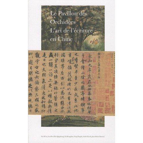 Le-Pavillon-des-Orchidees-de-Wang-Xizhi.jpg