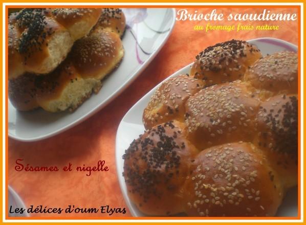Brioche-saoudienne-fourree-au-fromage-frais--3-.JPG