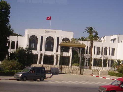 Ze suis Tunisie