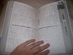 Sugaya Risako x Natsuyaki Miyabi (RIVAL)