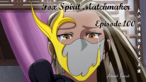 Fox Spirit Matchmaker Episode 100