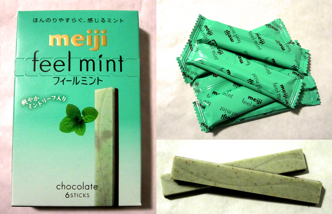 Meiji Feel Mint