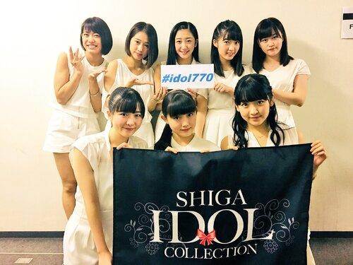 Setlist du live au SHIGA IDOL COLLECTION 2017