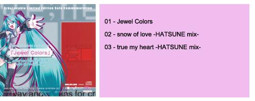 CD Doujin