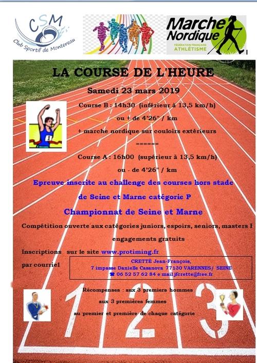 Course de l'heure à Montereau-Fault-Yonne.