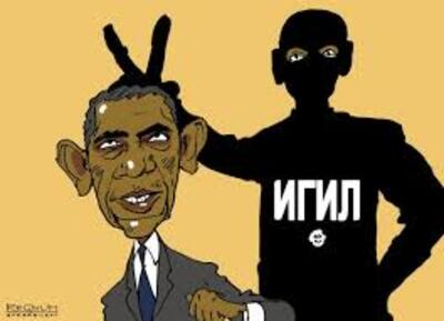 """Résultat de recherche d'images pour """"терроризм сирия сша"""""""