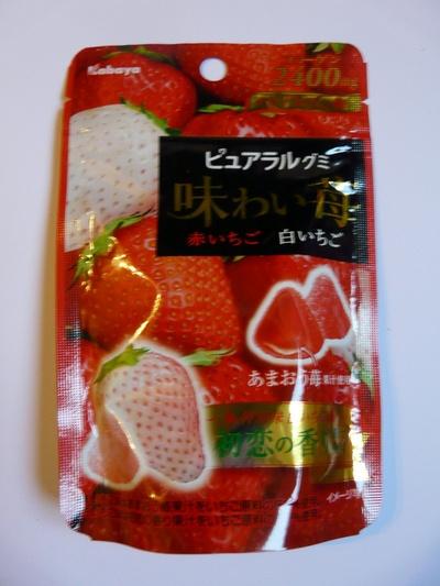 味わい苺[Ajiwai Ichigo]