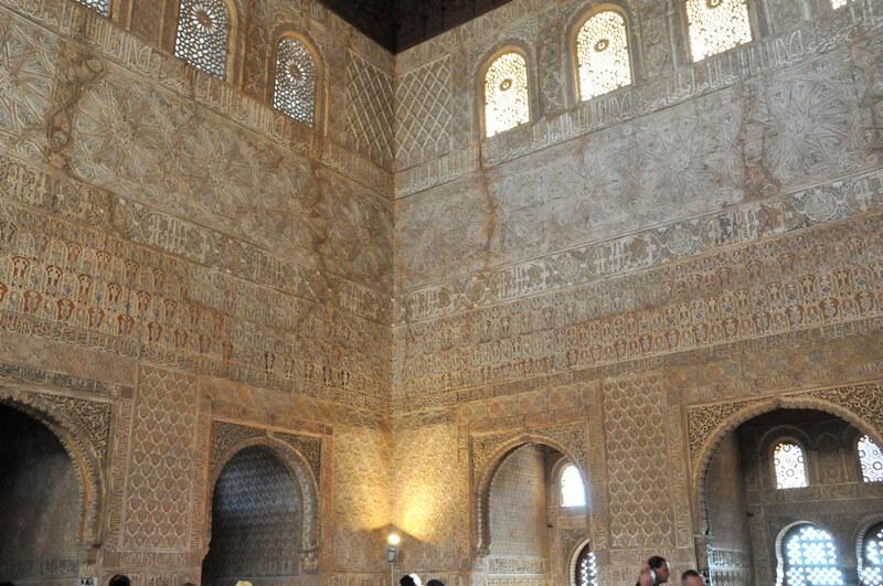 Grenade : l'Alhambra