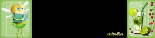 design : volute verte