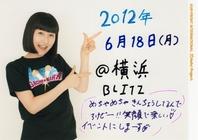 Masaki Sato 佐藤優樹 Mosuma FC Event ~Gachi☆Kira~ モースマ。FCイベント ~ガチ☆キラ~