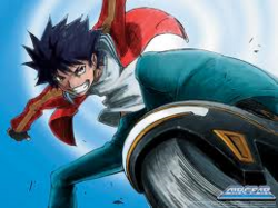 Air gear VF