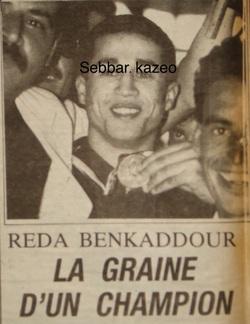 BENKADDOUR Réda 1993