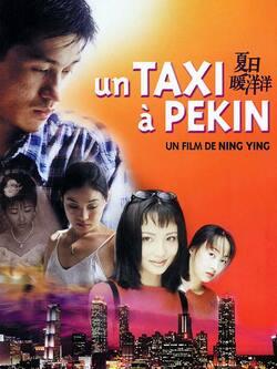 Un taxi à Pékin - Le 20 mars 2013