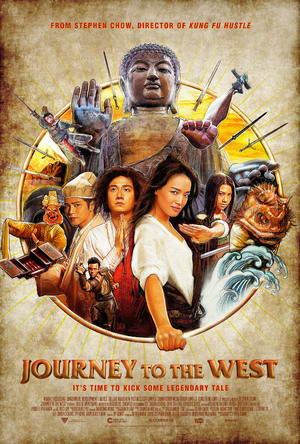 Journey to the west : Conquering the Demons - 西遊·降魔篇