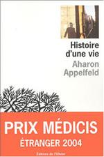 Histoire d'une vie, Aharon Appelfeld