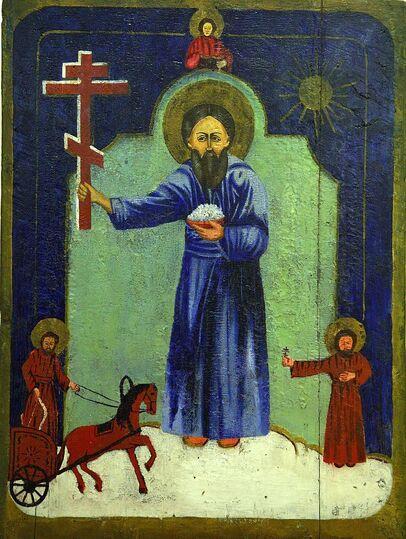 Saint Conon (Russia, 19 c.).jpg