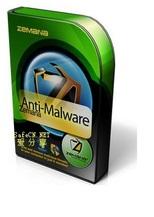 Zemana Anti-Malware 2.2 - Licence à vie