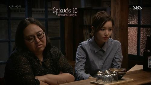 Sortie des épisodes 16 & 17 de Midnight Diner ♫