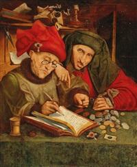 """""""Oeconomicae & Pecuniae Quaestiones"""": quoi de neuf?"""