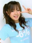 "Asami Konno 紺野あさ美 Morning Musume Acchii Chikyuu wo Samasunda. Bunka Matsuri 2005 モーニング娘。""熱っちぃ地球を冷ますんだっ。""文化祭2005"