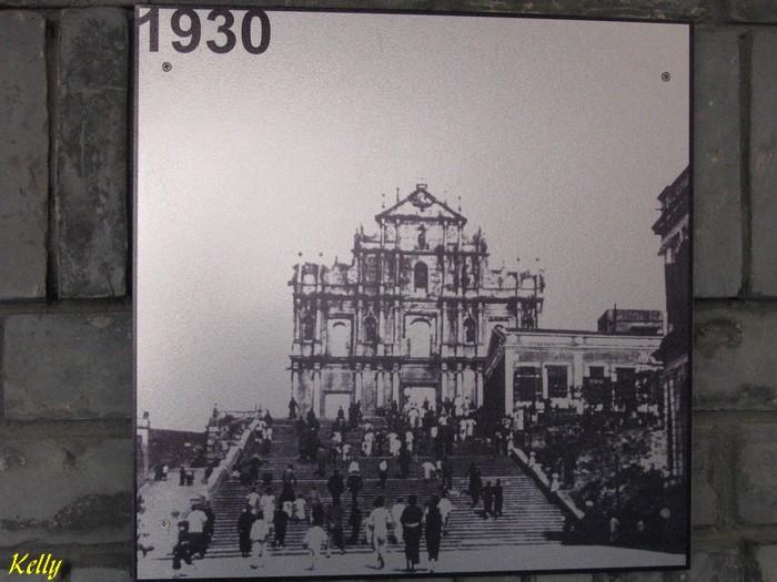 Macao: Ruines de St Paul (2/2)