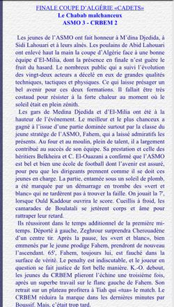 2002/2003 Finale Cadets : ASM Oran - CR El-Milia 3-2