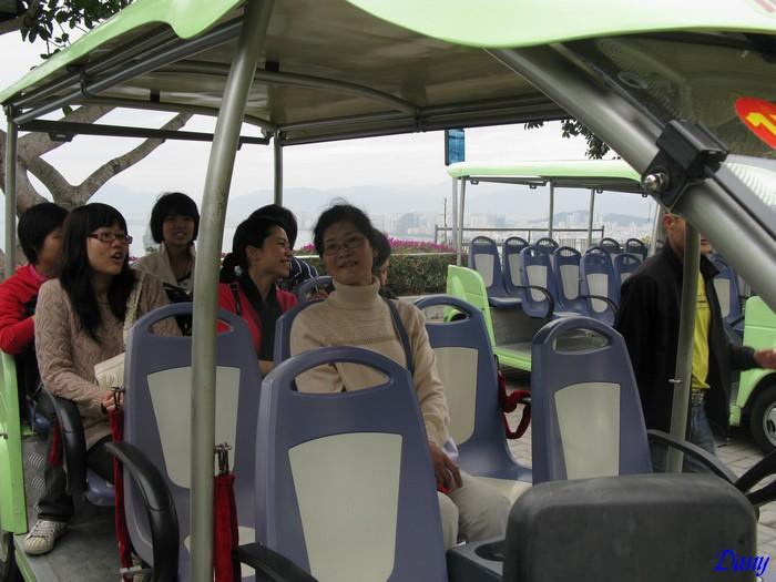 Ile de Hainan Chine
