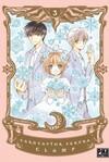 Tome 3: Kaho Mizuki est professeur de mathématiques dans la classe de Sakura. La jeune femme, semble bien connaitre Toya et tout porte à croire qu'elle possède un pouvoir spécial. Sakura et Shaolan, qui apprennent à se connaître malgré leur rivalité, doivent-ils se méfier de cette nouvelle venue ?