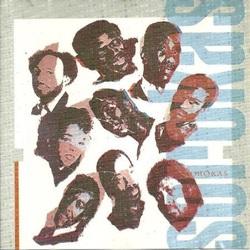 Sorokas - Same - Complete LP