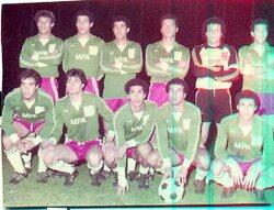 MCA: Seule et Unique participation en coupe d'Afrique des vainqueurs de Coupe 1984