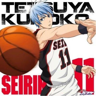 Kuroko's basket - Character Song : Solo Series vol.1 : Tetsuya Kuroko