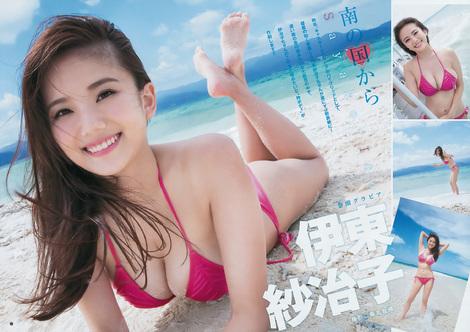 Magazine : ( [Young Jump] - 2017 / N°42 - Sayako Ito, Nana Kato & Kurumi Staring )