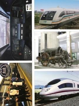 La-grande-imagerie-Les-trains-5.JPG