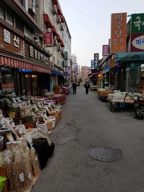 Korean Traditional Herb Tea